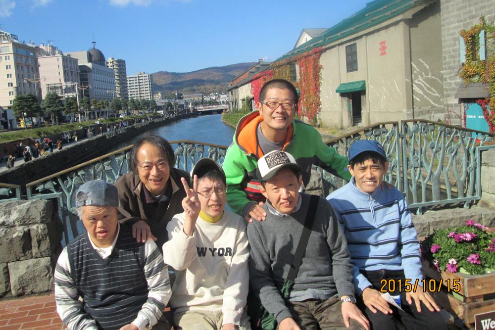 北海道旅行利用者さん集合写真