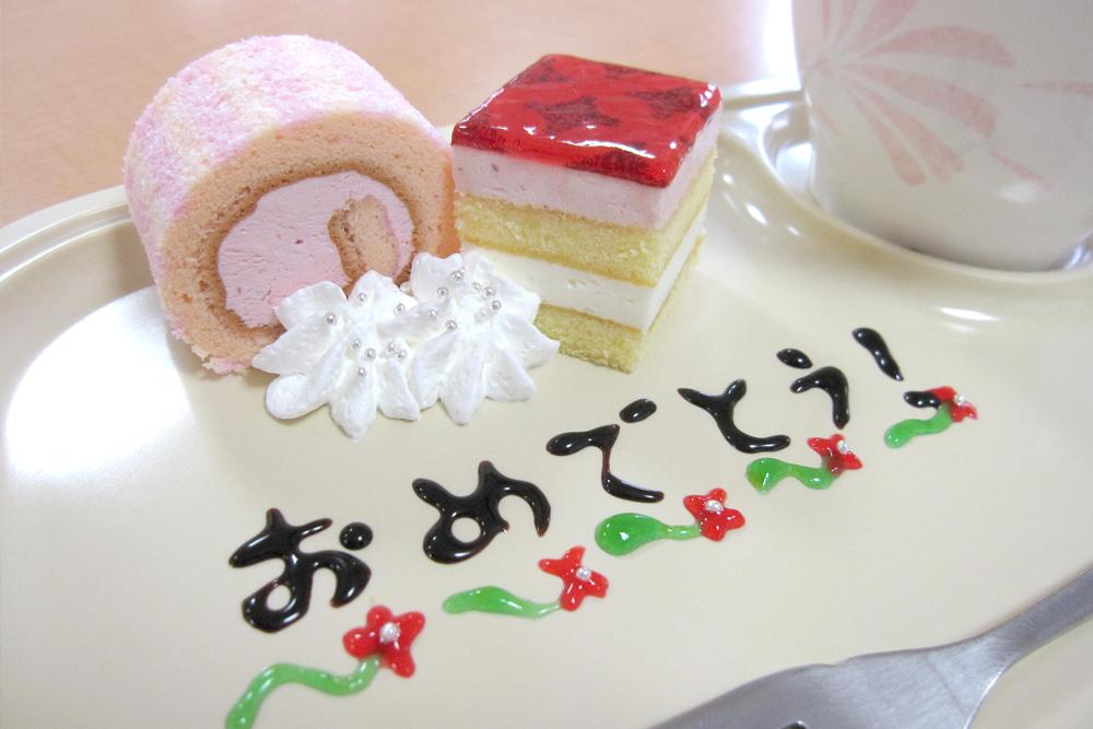 利用者さんの誕生日に用意したケーキの写真