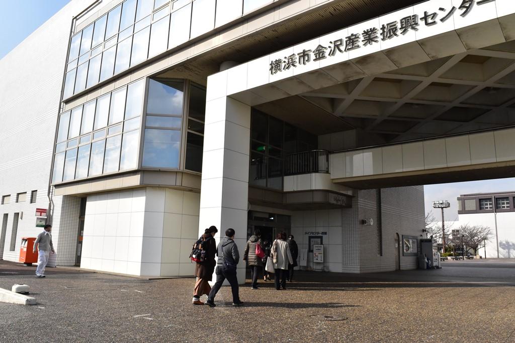 会場は横浜市金沢振興センター