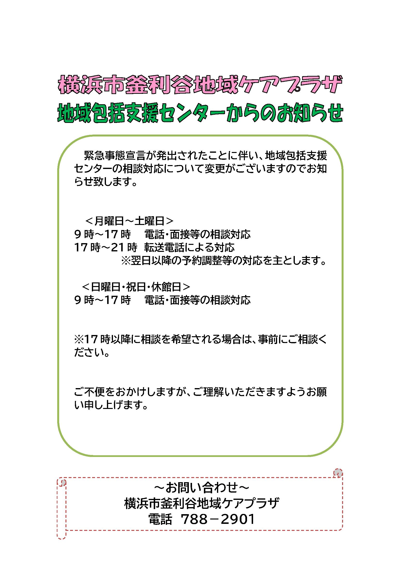 https://www.suminasu.or.jp/global-data/20210115092849330.pdf